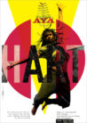 Hart – Danstheater AYA 2011| Nominatie TheaterAffiche prijs 2013-2014