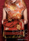 Ethnic Chic – Home Couture 2007