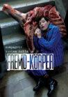 Fremd-Körper Karina Holla 2014